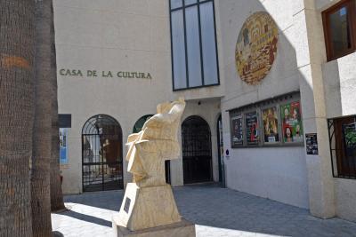Teatro Martín Recuerda de Almuñécar