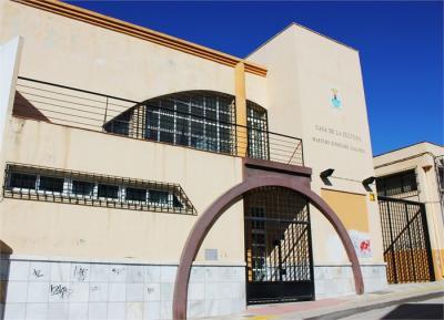 """Casa de la Cultura """"Maestro Dióscoro Galindo"""""""