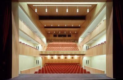 Teatro Municipal Mira de Amescua de Guadix