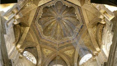 Puzzle online de la Cúpula del Mihrab de la Mezquita Catedral