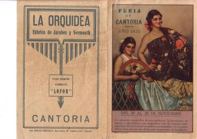 Fiestas populares en Andalucía, Exposiciones Virtuales