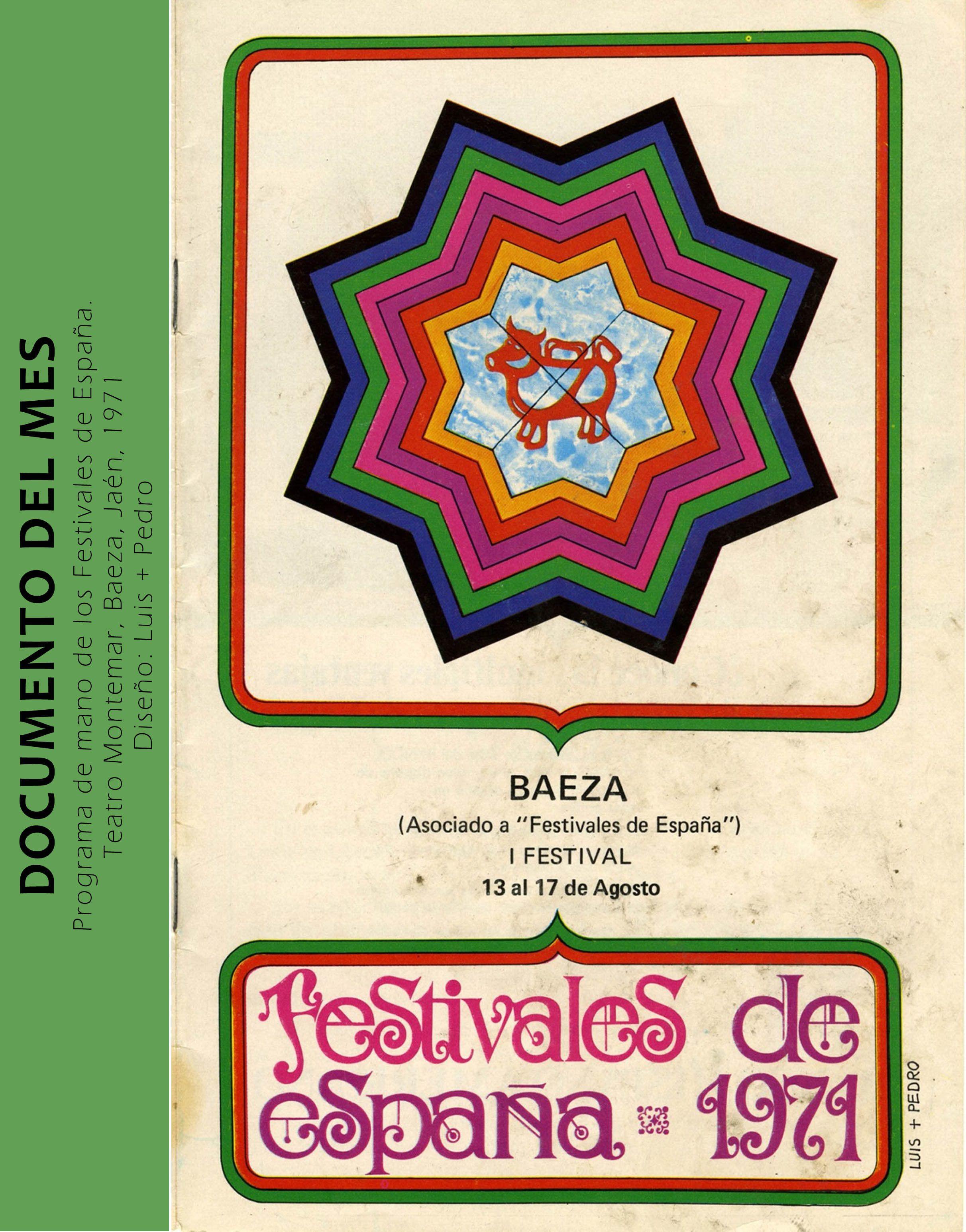Programa de mano de los Festivales de España. Teatro Montemar, Baeza, Jaén, 1971