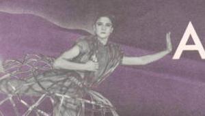 Cartel de Hamlet-Máquina, de Atalaya. 1990