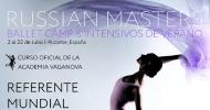 Audiciones presenciales para el Curso Intensivo Russian Masters Ballet Camp