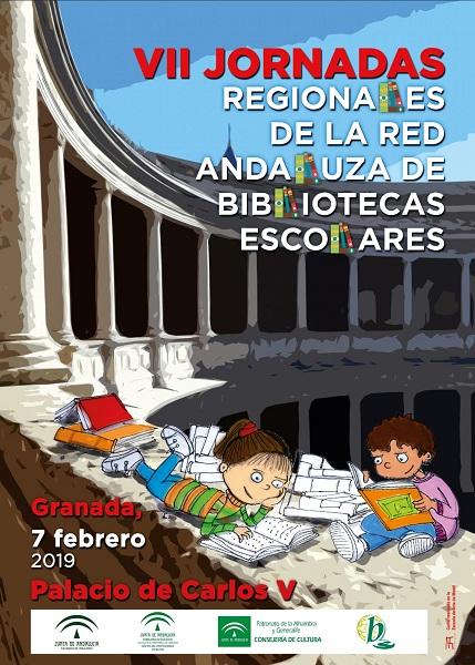 VII Jornadas Red.Cartel
