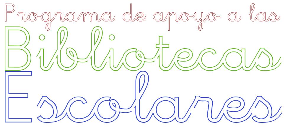 Apoyo Bibliotecas Escolares (apoyo_bibliotecas.png)