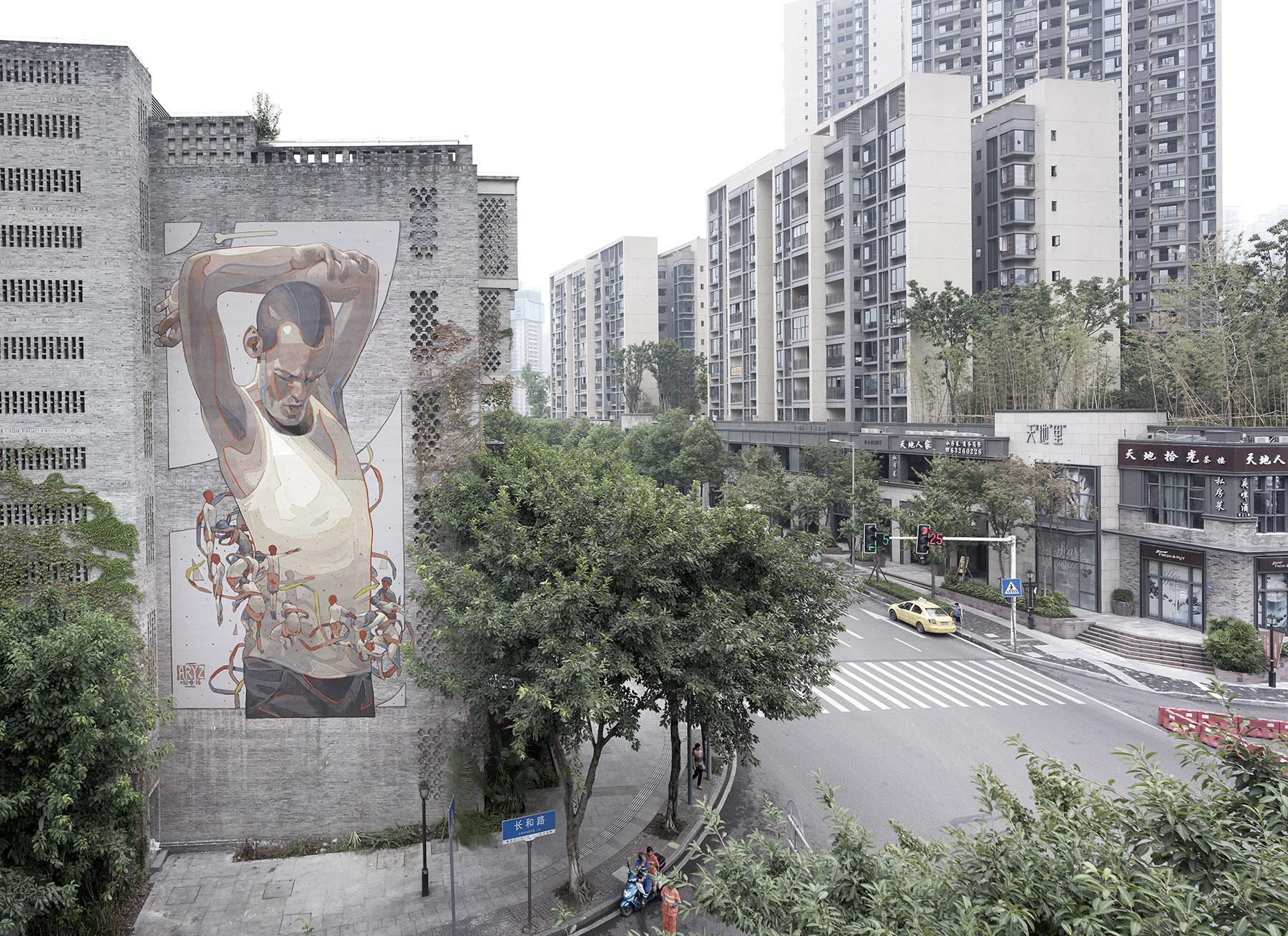 China (2016-08-chongqing-china (1).jpg)