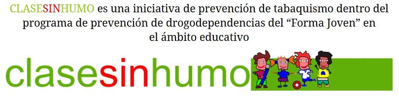 clase_sin_humo_2015 (clase_sin_humo_2015.jpg)