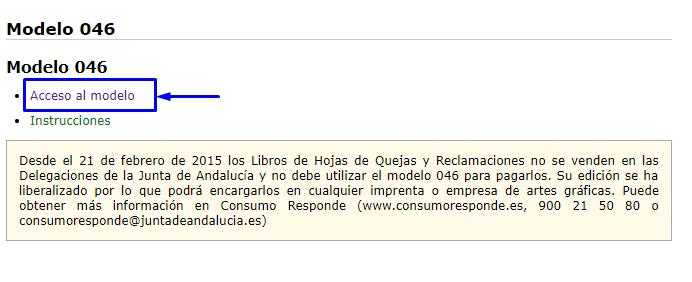 Devolución (acceso al modelo.png)