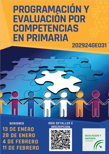 Competencia primaria