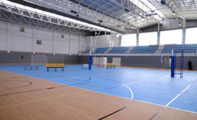 Ayudas instalaciones deportiva