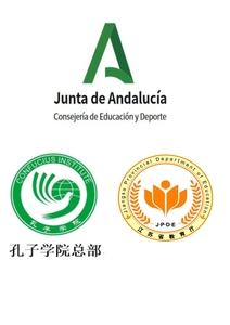 Logos Convenios