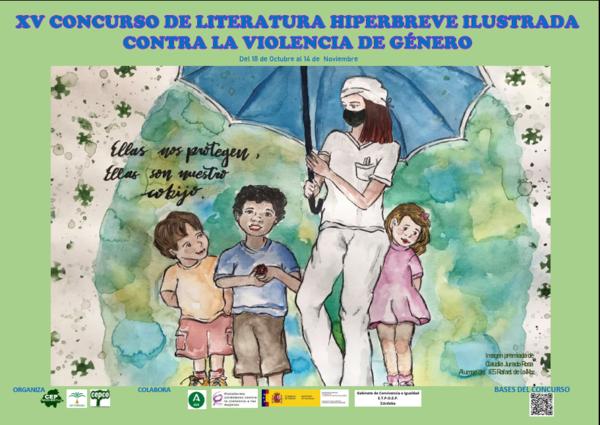 CARTE LITERATURA HIPERBREVE