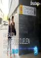 Telecinco Amores que duelen (telecinco.png)