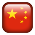 banderas ( china_flags_flag_16985.png )