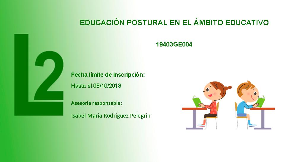 Educación postural en el ámbito educativo