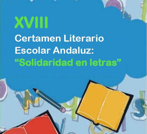 XVIII Certamen Literario Escolar Andaluz