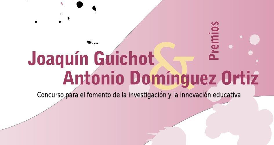 Premios Joaquín Guichot y Antonio Domínguez