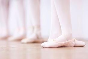 Imagen representativa de la sección de Danza