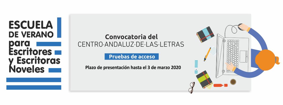 XV Escuela de Verano de Escritores noveles 2020