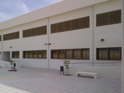 Colegio Arcu de Umbrete