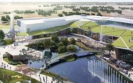 Imagen virtual del exterior del Centro Comercial LAGOH