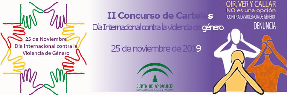 Banner concurso carteles