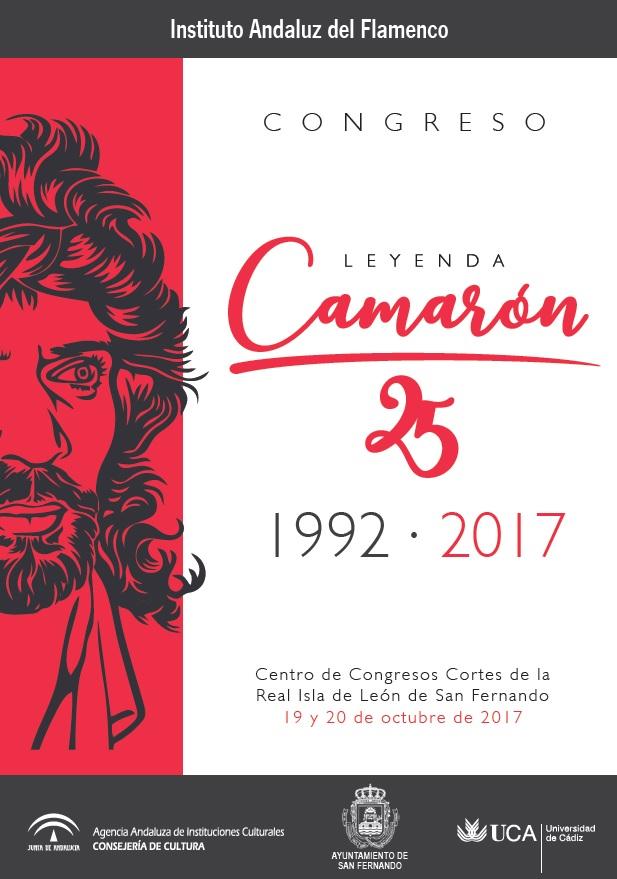 Congreso 'Leyenda Camarón. 25 Años'