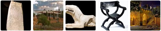 imagen exposiciones virtuales de museos y conjuntos de Andalucía