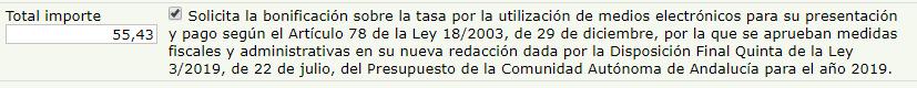 Imagen: Casilla que solicita la bonificación según el caso se solicite expedición de título o de certificación