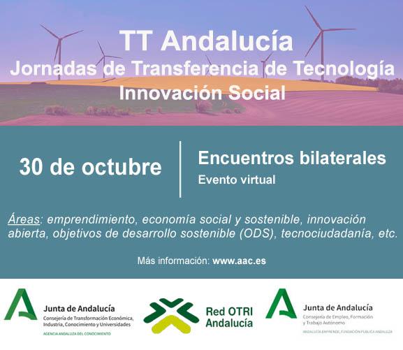 Junta De Andalucía La Agencia Andaluza Del Conocimiento Impulsa Un Encuentro De Transferencia En El ámbito De La Innovación Social