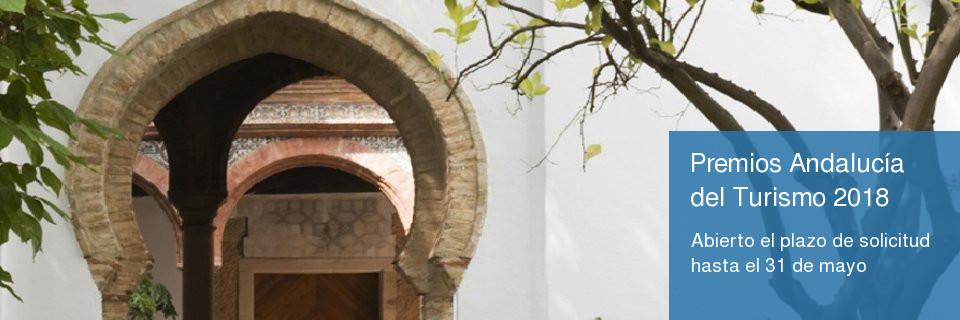 Premios Andalucía del Turismo