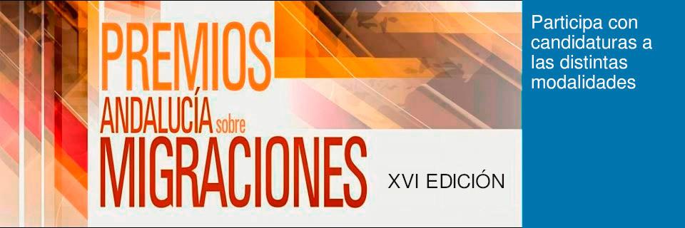 Premios Andalucía sobre Migraciones 2020