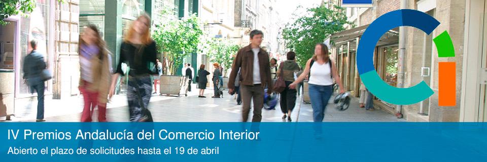 Premios Andalucía de Comercio Interior