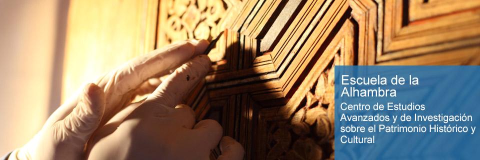 Escuela de la Alhambra