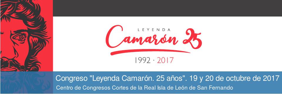 """Congreso """"Leyenda Camarón. 25 años"""". 19 y 20 de octubre de 2017"""