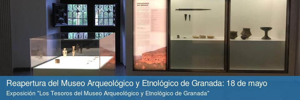 Reapertura del Museo Arqueológico y Etnológico de Granada