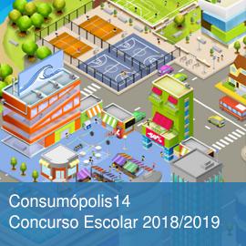 Consumópolis14