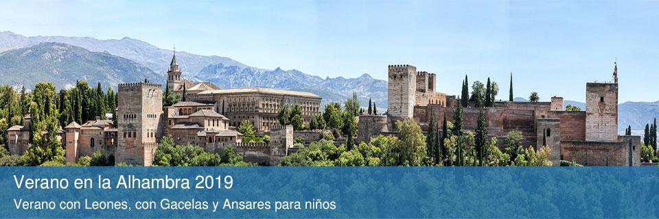 Verano en la Alhambra 2019