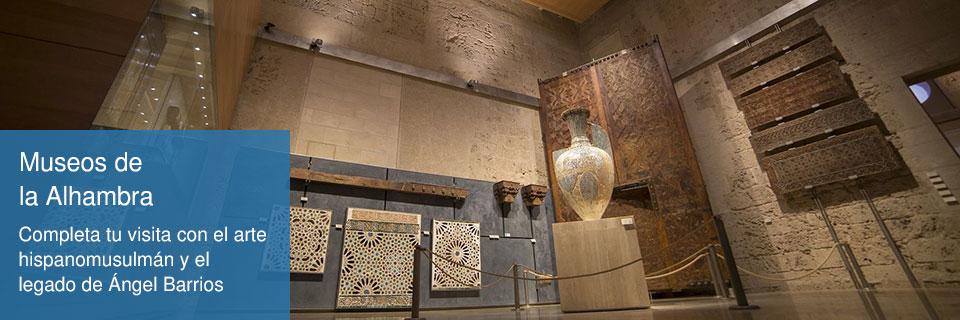 Museos de la Alhambra