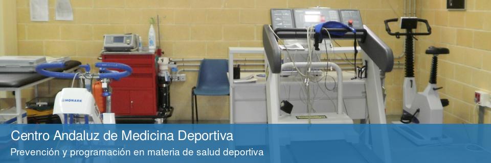 Centro Andaluz de Medicina del Deporte (CAMD)