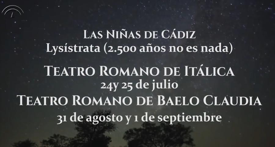 Lysístrata (2.500 años no es nada), por Las Niñas de Cádiz