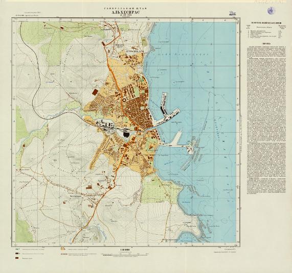 Algeciras (1973)