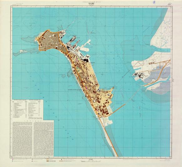Cádiz (1977)