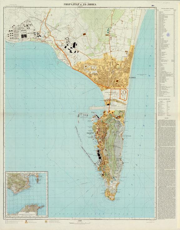 Gibraltar-La Linea (1974)