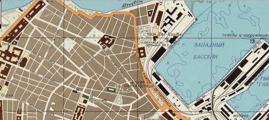 Detalle de la ciudad de Cádiz