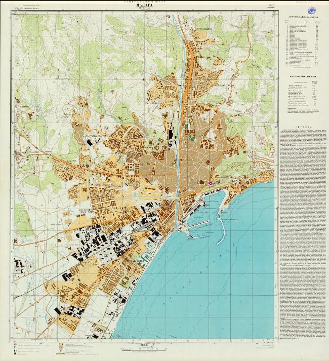 Plano de Málaga. Servicio cartográfico militar de la URSS. 1978