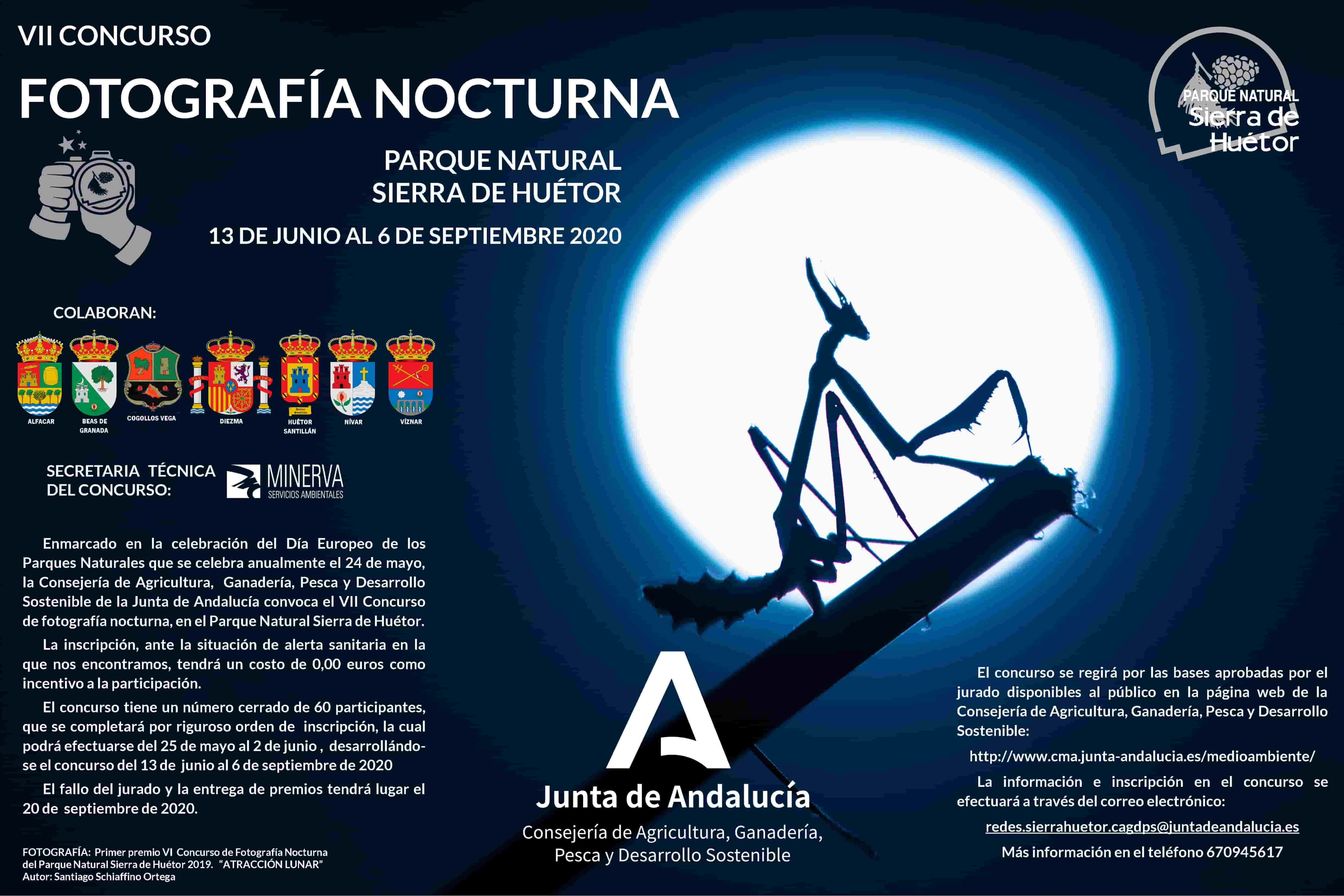 VII Concurso de Fotografía Nocturna Sierra de Huétor