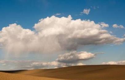 Zonificación de Andalucía para evaluar la calidad del aire