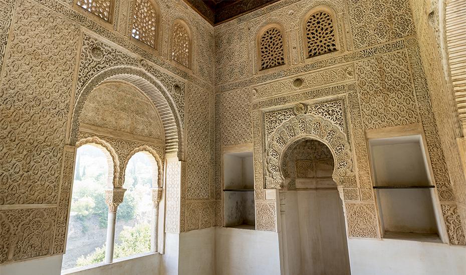 Oratorio del Partal de la Alhambra, una de las joyas que alberga el palacio granadino.